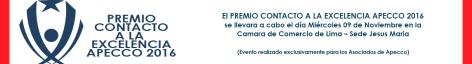 Premio Contacto 2016